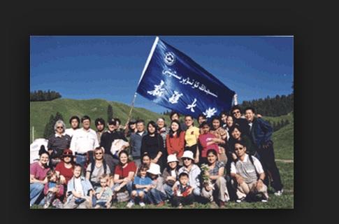 uyghur university